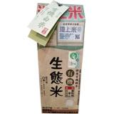 【陳協和池上米】白米(1.5公斤X3包)