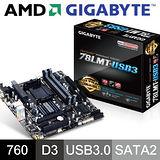 技嘉Gigabyte 78LMT-USB3 主機板