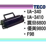 TECO UA-3410 340 東元 副廠碳粉匣 優美UB-9800 震旦Aurora 6800