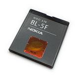 原廠電池 NOKIA BL-5F 950mAh