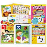 ㄅㄆㄇ有聲互動學習書+兒童正音ㄅㄆㄇ拼音書
