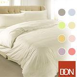 《DON─原色時尚》單人精梳純棉被套床包組(8色)