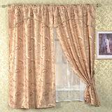 芸佳 - 米黃米蘭三層窗簾 195x165