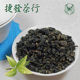 【捷發茶行】鹿谷高山烏龍茶 - 一斤 600G