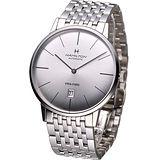 Hamilton Intra-Matic 優雅復刻機械腕錶(H38755151)銀白面 鋼帶款