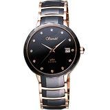 Standel 詩丹麗真鑽時尚陶瓷腕錶(3S2632RDD)-黑/玫塊金/38mm