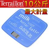 【法國Terraillon】法國耐壓玻璃板料理電子秤-天空藍(MY COOK 10 )