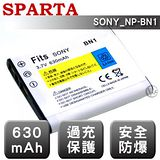 SPARTA SONY NP-BN1 日系電芯 安全防爆 高容量鋰電池