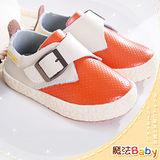 (購物車)魔法Baby~質感系素面領巾風柔軟潮鞋(桔)寶寶鞋/學步鞋~時尚設計童鞋~sh0835