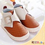 (購物車)魔法Baby~質感系素面領巾風柔軟短筒潮鞋(咖啡)寶寶鞋/學步鞋~時尚設計童鞋~sh0972