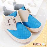 (購物車)魔法Baby~質感系素面領巾風柔軟短筒潮鞋(藍)寶寶鞋/學步鞋~時尚設計童鞋~sh0989