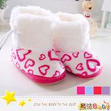 (購物車)魔法Baby~雪絨毛愛心印寶寶鞋/學布鞋(桃紅、藍、紅、紫心四色)~時尚設計童鞋~sh1511