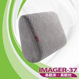 IMAGER-37易眠枕 多功能靠墊 灰