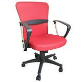 環球-高級[透氣網布+靠腰墊](紅色)主管-辦公椅-[含後仰功能]