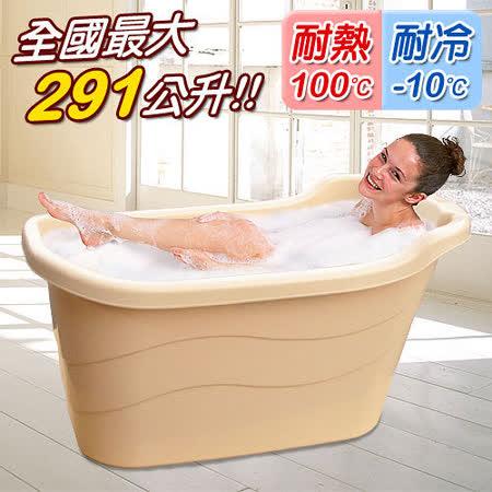 《貴妃》SPA加大型泡澡桶 -friDay購物 x GoHappy