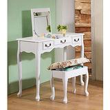 《C&B》加寬型英倫風掀鏡兩用化妝書桌(90cm寬,坐椅可收納)