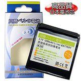 HTC  Touch Dual/P5500【貝爾原廠等級高容量防爆鋰電池】