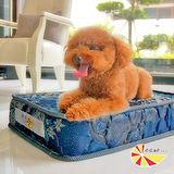 凱蕾絲帝-大中型寵物專用獨立筒彈簧床墊(60*90*11cm)