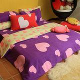 英國Abelia《摩登甜心-紫/黃》雙人防蹣抗菌珍珠絨被套床包組