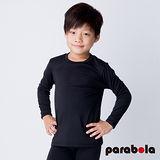 【3M-Parabela】發熱衣-兒童-黑色