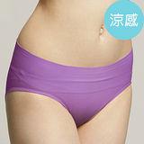 【足下物語】抗菌舒型三角褲 (S-L) (紫)