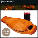 【義大利 FERRINO 】DOWN MICRO W.T.S. LIGHT 1000 頂級輕量化白鵝絨睡袋(600g).羽絨睡袋(新款)