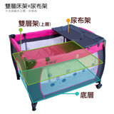 EMC遊戲床雙層架+尿布架(灰色)