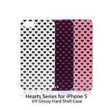 Uniea Hearts Series for iPhone 5 愛心系列保護殼