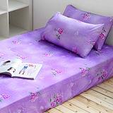 Alisa 愛麗莎(雅香戀曲-紫)雙人加大三件式床包組