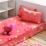 Alisa 愛麗莎(幸運心田-紅)雙人加大三件式床包組