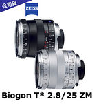 蔡司 Zeiss Biogon T* 2.8/25 ZM (公司貨).-送LP1拭鏡筆