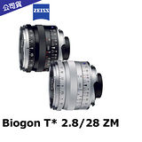 蔡司 Zeiss Biogon T* 2.8/28 ZM (公司貨).送LP1拭鏡筆
