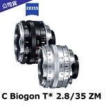 蔡司 Zeiss C Biogon T* 2.8/35 ZM (公司貨).-送LP1拭鏡筆