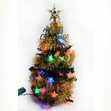 台灣製可愛2尺/2呎(60cm)經典聖誕樹+LED50燈星星燈裝飾組(彩色光)