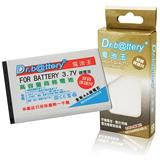 電池王 For NOKIA BL-4U/BL4U 系列高容量鋰電池for 8800 ARTE/3120CLASSIC 3120C/E66/6600 Slide 6600S