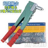 【良匠工具】鋁釘專用鉚釘槍 垂直水平皆可使用&鋁拉釘共9種尺寸500支