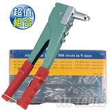 【良匠工具】兩用鉚釘槍附4種規格鋁拉釘+9種尺寸鋁拉釘