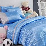英國Abelia《繽紛水玉系列》雙人絲緞兩用被床包組-藍