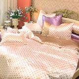 英國Abelia《繽紛水玉系列》雙人絲緞兩用被床包組-米