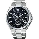 CITIZEN 【鈦】金屬萬年曆5局電波腕錶-黑/銀 BY0070-51E
