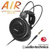 鐵三角 ATH-AD500X AIR DYNAMIC開放式頭戴式耳機