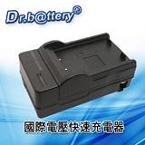 【電池王】FOR Canon LP-E12/LPE12智慧型快速充電器 (自動斷電版)for EOS M