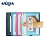 archgon亞齊慷 AD2-1001 iPad2手持式保護殼(三色可選擇) [適用Apple原廠Smart cover]