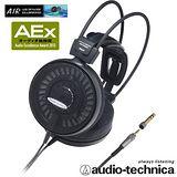鐵三角 ATH-AD1000X 開放式頭戴耳機