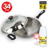 【鍋之尊】原味七層複合金炒鍋34CM+不鏽鋼專用清潔劑粉