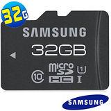 Samsung三星 microSDXC Class10 32GB 高速記憶卡(讀70M寫20M)-加送TF讀卡機