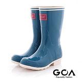 GOA繽紛糖果色亮面短筒雨靴-藍