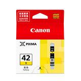 CANON CLI-42Y 原廠黃色墨水匣