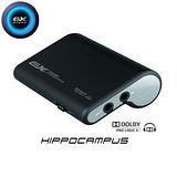 微太克 Hippocampus(海馬)杜比認證環繞音效解碼盒