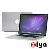 [ZIYA] Macbook Pro 15吋 抗刮增亮螢幕保護貼 (HC 一入)